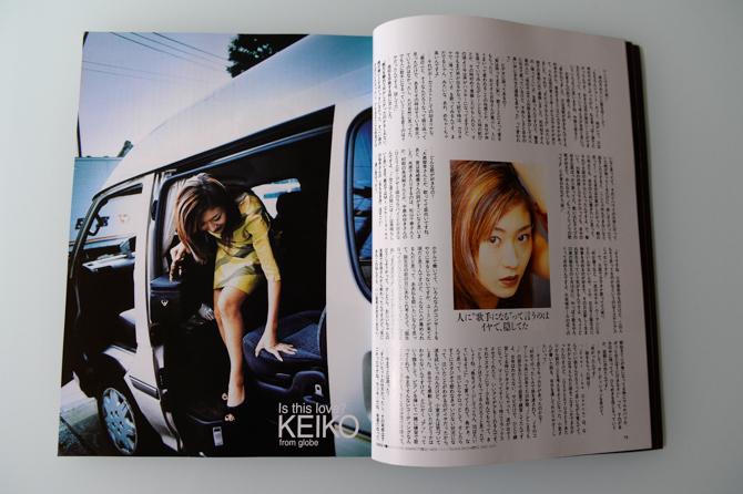journal2_021.jpg