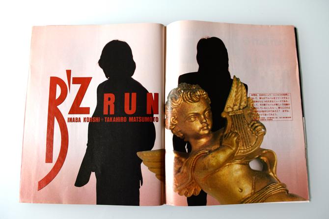 journal2_027.jpg