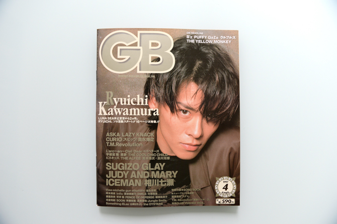 journal2_032.jpg