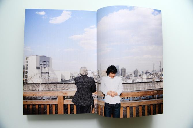 journal2_080.jpg