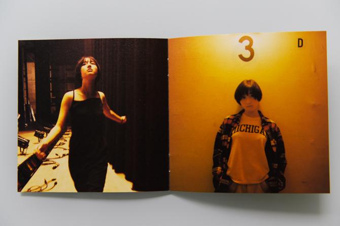 journal2_092.jpg