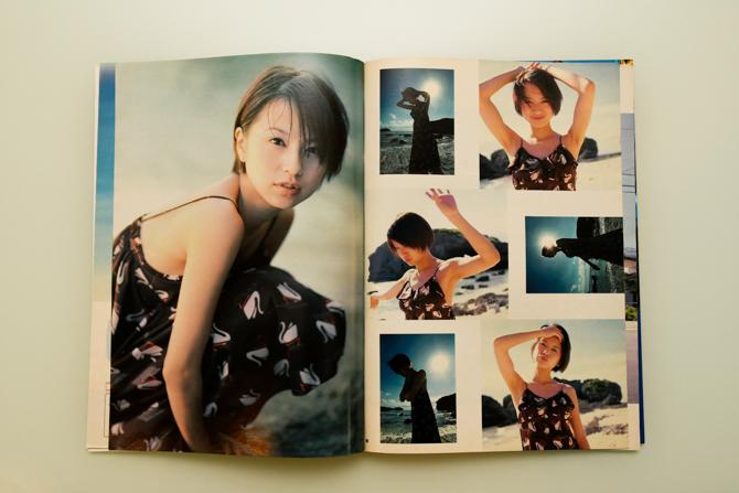 journal3_131.jpg