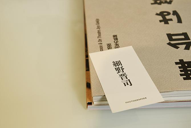 journal4_004.jpg