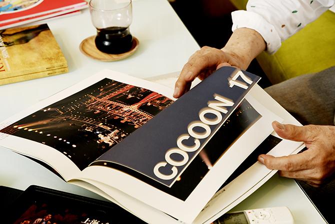 journal4_041.jpg