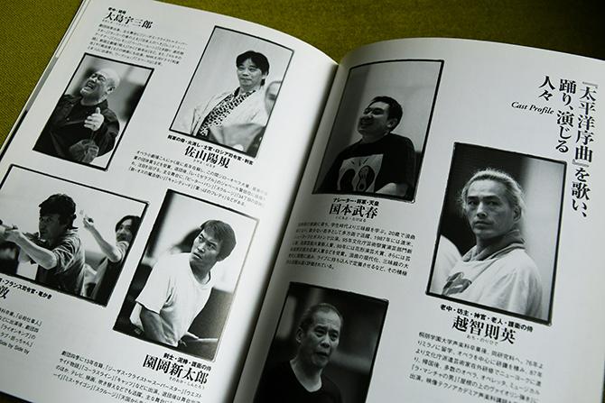 journal4_103.jpg